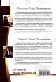 Вокально-педагогический репертуар. Хрестоматия. Малая классическая форма выпуск 1й